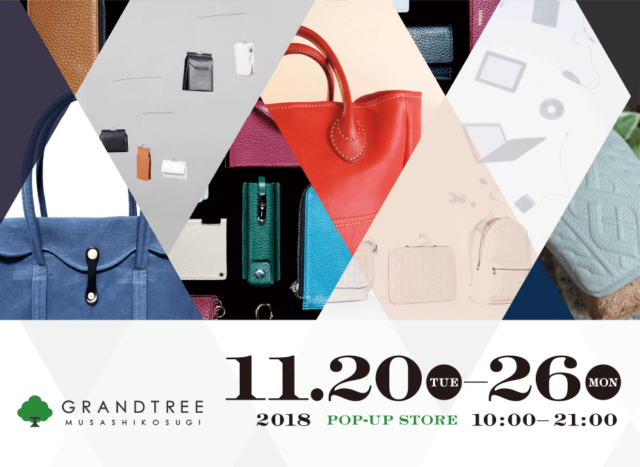 several colorful leather products will be appeared in the Grandtree Musashikosugi pop-up event in november 2018